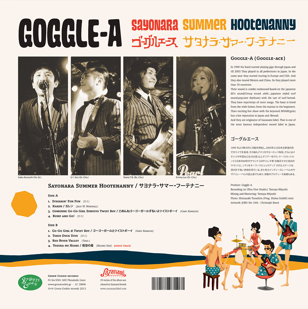 Goggle-02